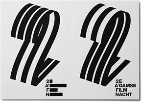 Experimental_Jetset_2AFN_card_front
