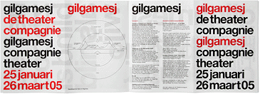 Experimental_Jetset_Gilgames2a