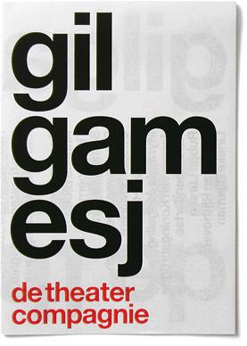 Experimental_Jetset_Gilgamesj_folder1_front