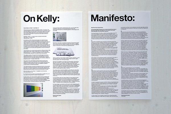 experimental_jetset_kelly_1-2