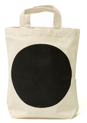 experimental_jetset_bag
